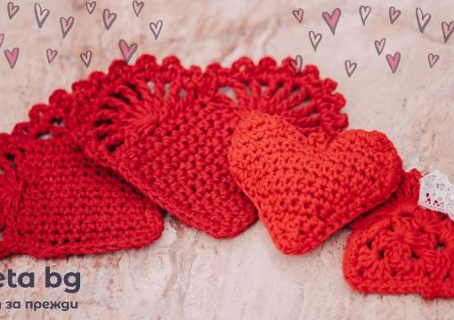 Плетени аксесоари за Св. Валентин