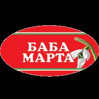 Стенли Баба Марта