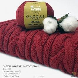 Gazzal Organic Baby cotton