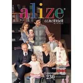 Списание за плетива с модели  Ализе