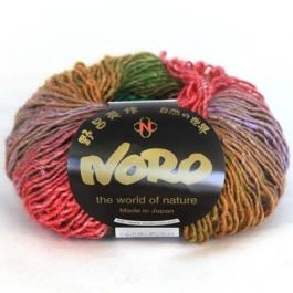 yarn Noro Silk Garden Lite