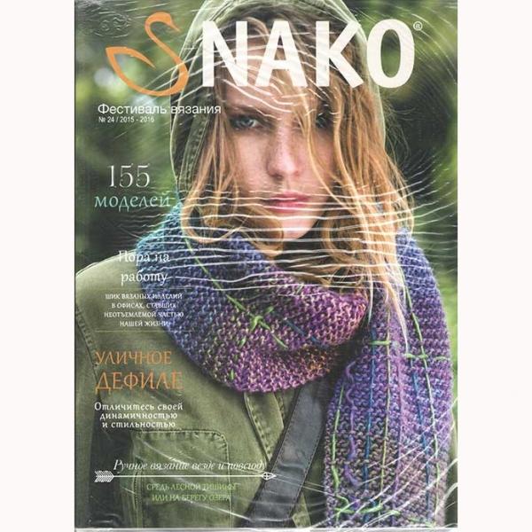 Magazine Nako
