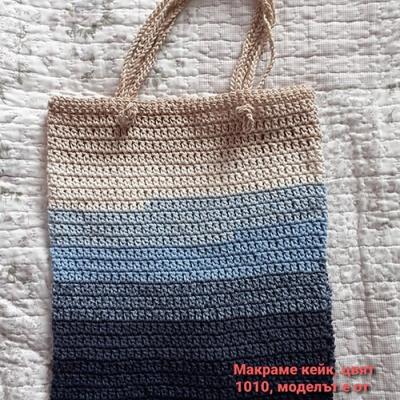 Bag from Stenliyarn Macrame Cake